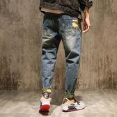 秋季新款牛仔褲男士褲子寬鬆加肥加大碼胖子嘻哈潮牌哈倫潮褲男厚