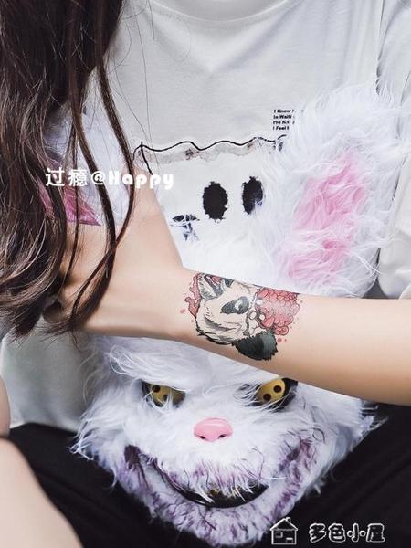 紋身貼萬圣節防水紋身貼紙逼真搞怪熊貓派對妝容貼紙恐怖個性男女通 多色小屋