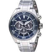 星辰 CITIZEN 征服急速光動能計時腕錶 CA4330-81L 藍