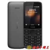 @南屯手機王@ Nokia 215 4G 復古按鍵手機 【宅配免運費】