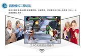 小霸王22體感游戲機電視互動健身動感運動感應雙人親子無線電玩 滿598元立享89折