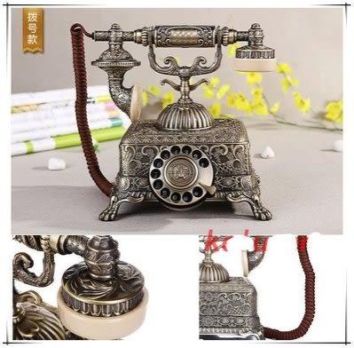 1933帝王電話高端復古全金屬旋轉盤座機【藍星居家】
