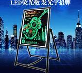 貴品達LED電子熒光板髮光廣告牌 手寫髮光電子黑板展示板50 70igo 3c優購