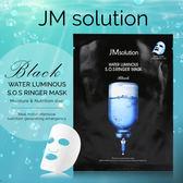 韓國 JM solution 水光補水急救面膜 35ml【櫻桃飾品】【30046】