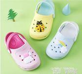 兒童拖鞋 寶寶拖鞋夏1-3歲女童沙灘鞋室內防滑男童嬰幼兒涼拖鞋兒童洞洞鞋 童趣屋