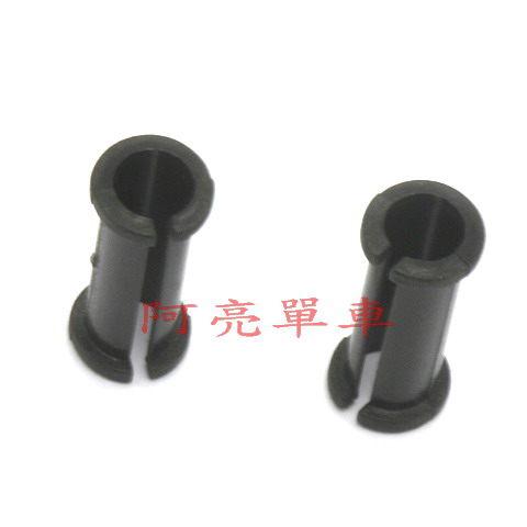 *阿亮單車*Jagwire車架導管座,5.5mm外管用,黑色,雙斜邊設計,塑膠材質《A80-249》