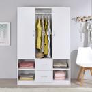 衣櫃 衣櫥 收納【收納屋】雅緻雙門二抽衣櫃-白色& DIY組合傢俱