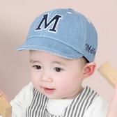 milkyfriends嬰兒帽春秋寶寶棒球帽嬰兒鴨舌帽牛仔翻邊帽6-12個月