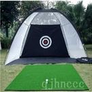 3米單網 室內高爾夫練習網套裝打擊墊擊球...