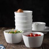 聖誕狂歡 白色陶瓷碗家用6個組合純白成人吃飯的碗個性方碗歐式小碗10只