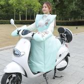 店長推薦分體電動車擋風被冬季手套加厚棉電瓶車保暖防寒風罩摩托車護膝腿