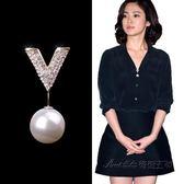韓國簡約珍珠一字插針小胸針女外套別針扣襯衫扣 V領防走光扣配飾 後街五號