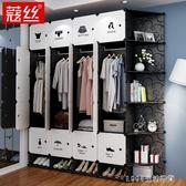 衣櫃 簡易衣櫃組裝塑料衣櫥臥室省空間仿實木推拉門簡約現代經濟型衣櫃 1995生活雜貨NMS