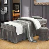 美容床罩 純色全棉美容床罩四件套美容院床罩美體按摩SPA床品定做 萬聖節