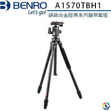 ★百諾展示中心★BENRO百諾 A1570TBH1 鎂鋁合金經典系列腳架套組