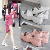 夏季新款內增高涼鞋女厚底鬆糕鞋坡跟百搭軟妹休閒韓版chic鞋  凱斯盾數位3C