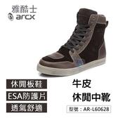 【休閒板鞋】休閒中靴 騎行靴 防摔靴 賽車靴 休閒鞋 復古靴 AR-L60628