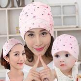 月子帽春夏孕婦帽春秋產婦用品產後保暖純棉坐月子帽子產婦帽新款   麥琪精品屋