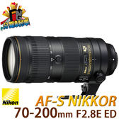 【24期0利率】平輸貨 NIKON AF-S 70-200mm f2.8E FL ED VR 保固一年 W