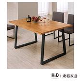 威爾斯5尺全實木面黑腳餐桌(21HY2/B418-04)/H&D東稻家居