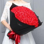 99朵玫瑰花肥皂花生日禮物情人節禮物送女友七夕花束香皂花禮盒