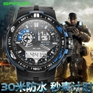 軍用多功能戶外運動特種兵軍錶機械電子錶夜光防水男士雙顯手 【快速出貨】