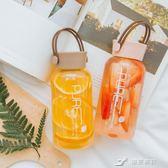 韓版簡約透明塑料杯男女學生情侶可愛水杯創意潮流便攜防漏隨手杯 樂芙美鞋