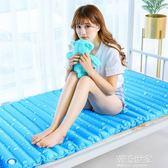 水床 水席 涼席冰墊宿舍單人水床墊雙人家用夏季降溫墊學生冰床墊igo『潮流世家』
