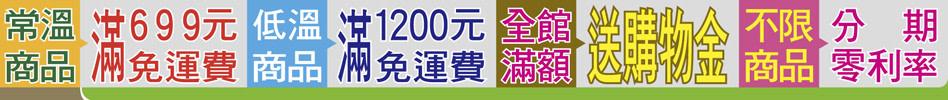 justcome-headscarf-6b2cxf4x0948x0100-m.jpg