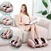 康健源足療機全自動足底揉捏腳部腿部小腿腳底家用器足部穴位ATF LOLITA