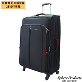行李箱 28吋 布箱 軟箱 日本萬向靜音輪 DC1123A-BL 黑色 Sphere 斯費爾專賣