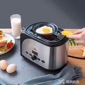 麵包機 九殿 烤麵包機迷你家用全自動早餐烘烤2片吐司機土司多士爐  樂芙美鞋