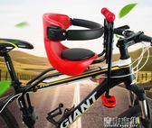 電動車兒童座椅自行車前置座椅寶寶後置座椅山地車全包圍安全坐椅igo 青山市集