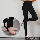 【天母嚴選】厚磅彈力素面修身踩腳內搭褲襪