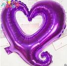 紫色30吋(小)勾勾心鋁箔氣球(未充氣)~~求婚道具/婚禮 會場 耶誕節 尾牙佈置/造型氣球