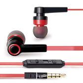 E-books 音控接聽入耳式耳機S33_黑【愛買】