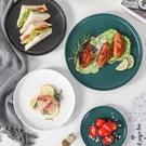 北歐風創意式陶瓷牛排盤碟子餐具ins西餐盤家用托盤菜盤早餐盤