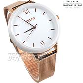 GOTO 陶瓷美型 羅馬時尚 手錶 米蘭帶 手環錶 玫瑰金電鍍x陶瓷白 女錶 GMIP901L-84-2