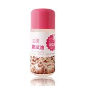 【Timaru 堤瑪露】台灣風采-滋潤綿羊油120ml