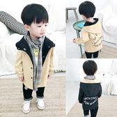 兒童外套童裝2018新款秋裝男童連帽外套兒童寶寶韓版中長款風衣正反兩面穿 春生雜貨鋪