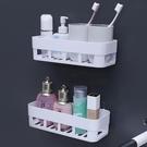 浴室置物架 免打孔廁所洗手間馬桶毛巾架壁掛收納洗澡衛生間【八折搶購】