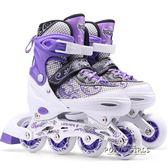 5-16歲成人溜冰鞋兒童全套裝直排輪滑鞋男女初學者旱冰