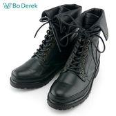 ★新品上市★【Bo Derek】越野風翻領中筒靴-黑