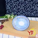 【日本美濃燒】彩虹十草 5吋橢圓盤 深盤 餐盤 線條紋