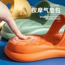 日式EVA家用超厚底涼拖鞋女情侶家居浴室洗澡防滑《微愛》