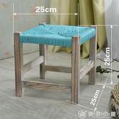 矮凳 現代中式實木小板凳榫卯手工編織家用茶幾凳子做舊方矮凳新品 YXS優家小鋪