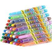 旋轉蠟筆套裝36色兒童油畫棒安全無毒不臟手不易斷可水洗彩筆【步行者戶外生活館】