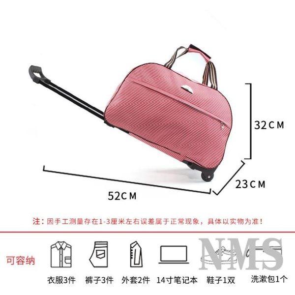 韓版短途大容量拉桿旅行包女可折疊行李包袋男女防水出差登機托包 台北日光