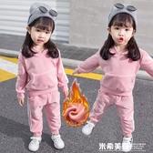 女童秋冬洋氣套裝0-5歲新款1秋季2女寶寶金絲絨套裝冬款韓版 米希美衣