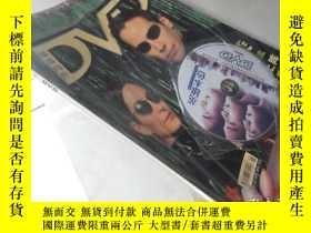 二手書博民逛書店銀幕內外罕見DVD 2003.6【有英雄本色 DVD】Y1647